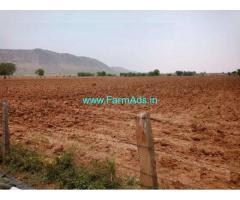 4 Acres Agriculture Land for Sale at Dornala