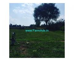 4 acre commercial converted land Suitable for homestay for sale in coorg.