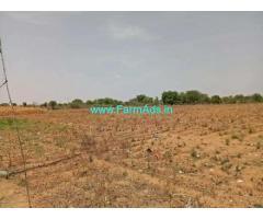 12 Acres FarmLand for Sale near Medchal,Delhi National Highway