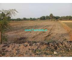 2.30 Acres Farm land for Sale at Vangalapalli