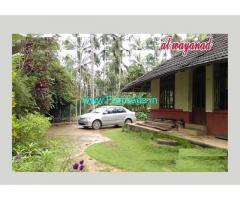 1 acre coffee estate land with house for sale at wayanad.