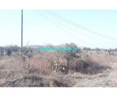 20 Acres Agriculture Land for Sale at Buti Bori,Kashmir Kanyakumari NH