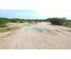 5 Acres Agriculture Land for Sale in Mannegunta