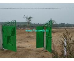 5.5 Acres Farm Land for Sale near Shankaraj Kondapur