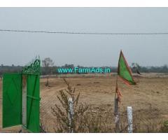 5.5 Acres Farm Land for Sale near Shankaraj Kondapur