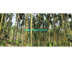 22 Acres Farm Land for Sale at Goolikadavu