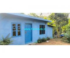 84 Cents Farm Land with House for Sale at Mannarkkad Anakati Main Road