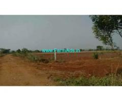 1 acre 39 guntas agricultural land for sale towards HD Kote.