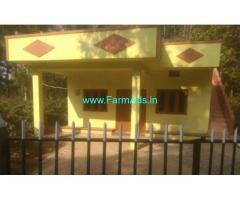 4 Acres Coffee Estate for Sale in Magge Rayarakopalu