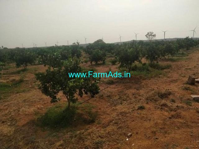 7.50 Acres Farm land for Sale In Antharaganga