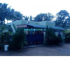 5 Acres Agriculture Land for Sale at Annur,Annur Sathy Ring road