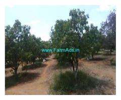 12 Acres Agriculture Land for Sale near Gajwel
