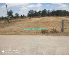2 Acres Agriculture Land for Sale at Vantimamidi