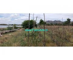 23 Guntas Agriculture Land for Sale in Naglapura,SH96