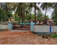 28 Cents Land with House for Sale near Karkala Bailoor