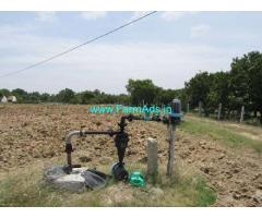 2.63 Cents Farm Land for Sale Near Moram