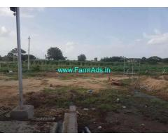 4 Acres Farm Land with Dairy Farm for Rent near Sangareddy
