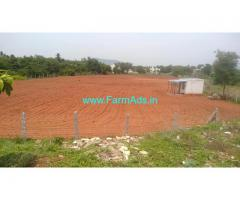 2 acre 31 guntas conversion land for sale in Dattagalli ring road,