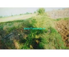 11.5 Acres Agriculture Land for Sale near Kagollupadu
