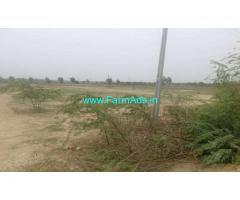 2 Acres Agriculture Land for Sale near Gattu Ippalapally