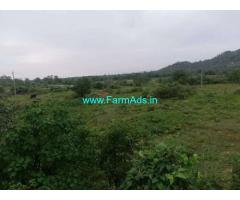 13 Acres Agriculture Land for Sale near Yarava panyam