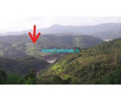 Neera Devghar Dam Watertouch 5 Acres Land for Sale in Shiravalli