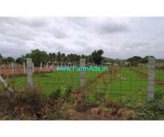1 acre farm -  agriculture land sale near Shoolagiri. Hosur