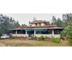 1 Acre Coffee Estate with Farm House for Sale at Virajpet,B.Shettigeri road