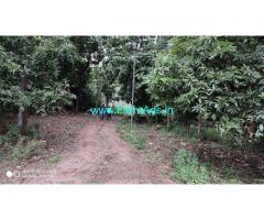 93 Acres Agriculture Land for Sale near Gopalapuram