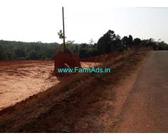 25 cents land for sale in hiriyadka - Udupi