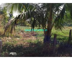 15 acre agricultural land for sale near moodabadri , karkala
