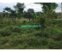12 Acres Agriculture Land for Sale near Harohalli,Jain University