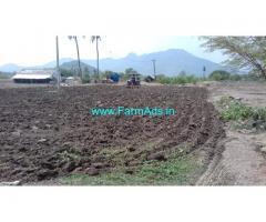 AgriLand/FarmLand for SALE