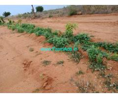 3 Acres Agriculture land for sale near Nagarjuna Sagar,Hyderabad Highway