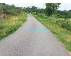 10.5 Acres Agriculture Land for Sale near Pileru