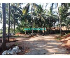 Mangalore, Bajpe 10 cents land for sale