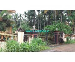 23.5 Cents Land with House for Sale near Surathkal