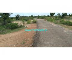 3.5 Acres Agriculture land for sale in Trichy towards pudukkotai