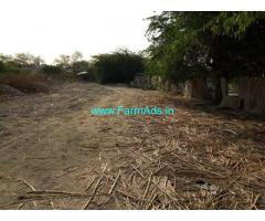 1 Acre Agriculture Land for Sale near Kurnool