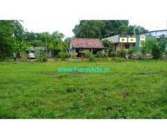 1 Acre Agriculture Land for Sale near Hanuman Junction