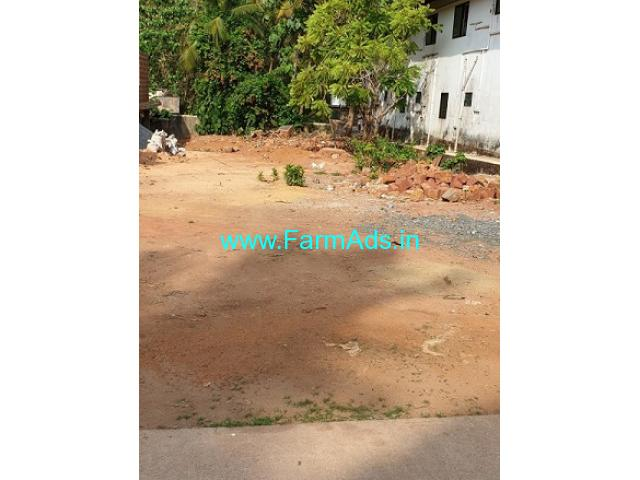 6.25 Cents Land for Sale at Surathkal