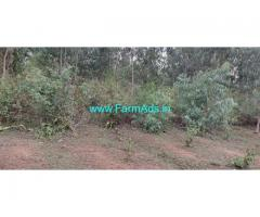 2 Acres Agriculture Land for Sale near Malur