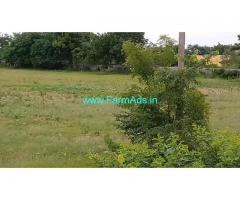 11 Acres Agriculture Land for Sale near Kokapet