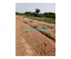 4 acre land for sale in annatapur district of andhra pradesh.