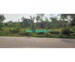 An Onroad Agricultural Land For Sale!!!