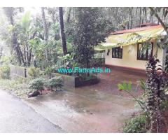 19 Cents Land with House for Sale at Muvattupuzha