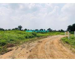 5 Acres Land for Sale at Goudavelle