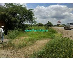 Highway touch land for sell