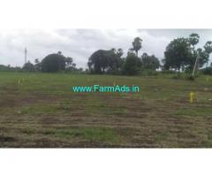 34 Cents Agriculture Land for Sale at Vuyyuru