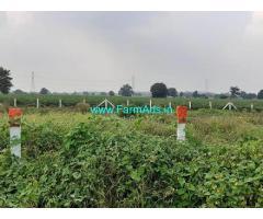 20 Guntas Farm Land for Sale near Shankarpally